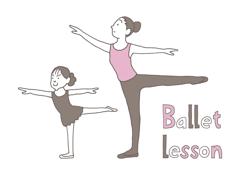 バレエは体のメンテナンスが命!!やってる人もこれから人も必見!