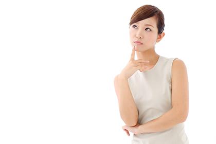 <span>1.</span>東洋医学では不妊症をどう考えてる?