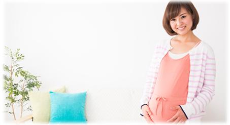 妊活コース