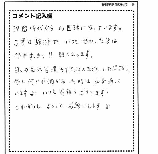 3(20代女性).jpg