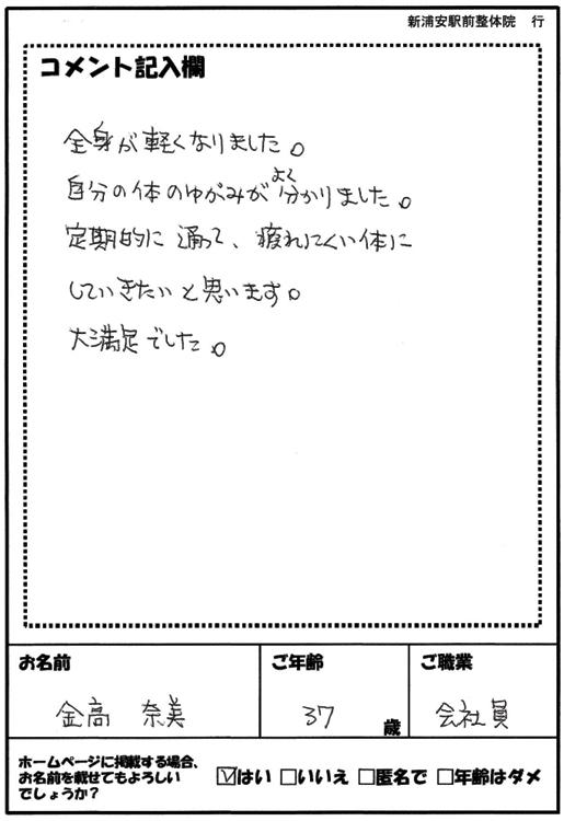 515×750.jpg
