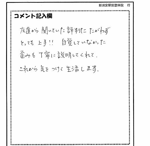 8(30代女性).jpg