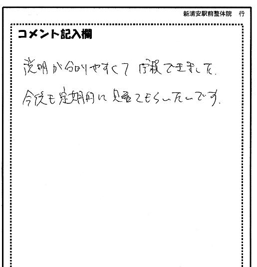 kakou_0002.jpg